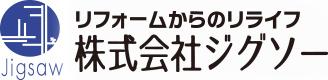株式会社ジグソー